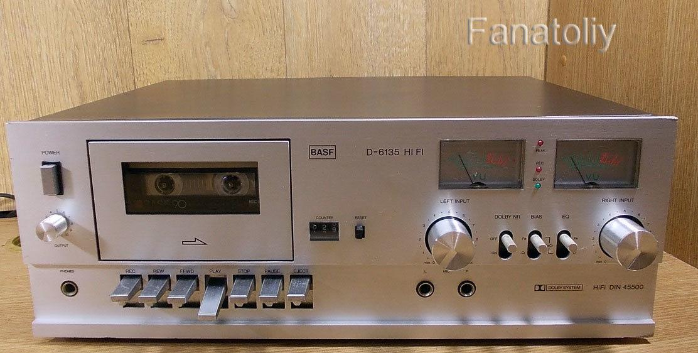 Кассетный магнитофон Basf D-6135 hi-fi