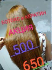 Перукар в Кривому Розі ᐉ перукарські послуги  b3bff16e400ab