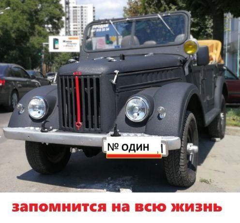 Военные автомобили аренда билет на самолете хабаровск
