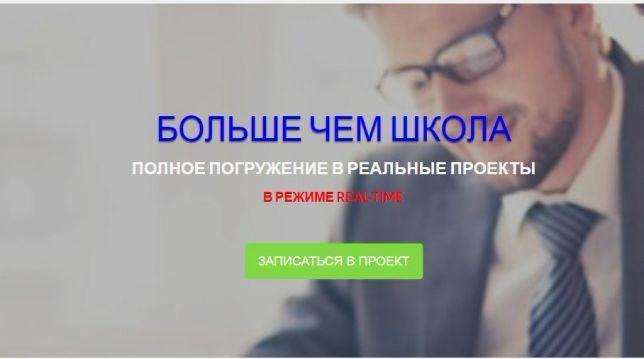 курсы тестировщика киев