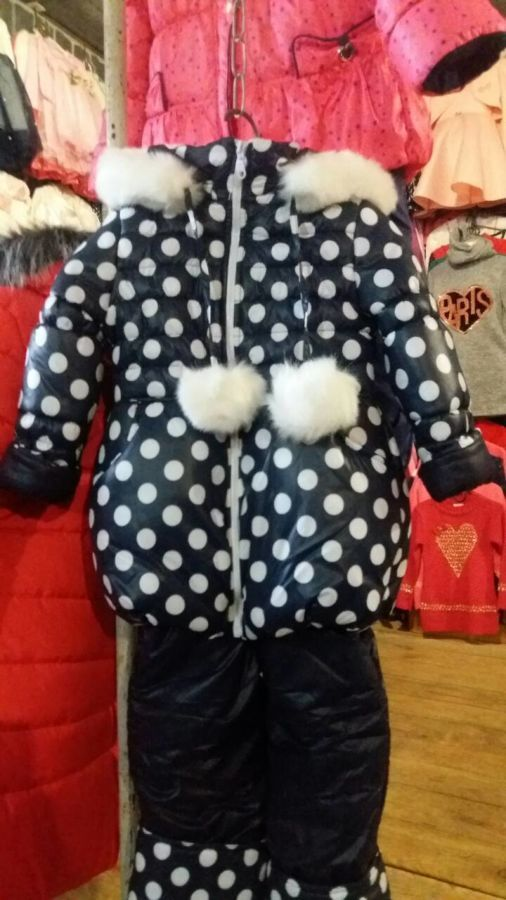 ... Дитячий одяг Хмельницький · Для дівчаток Хмельницький · Комбінезони  Хмельницький. Комбинезон Малышка - зима на овчине. Размерный ряд 92-116. f42e6548e020f