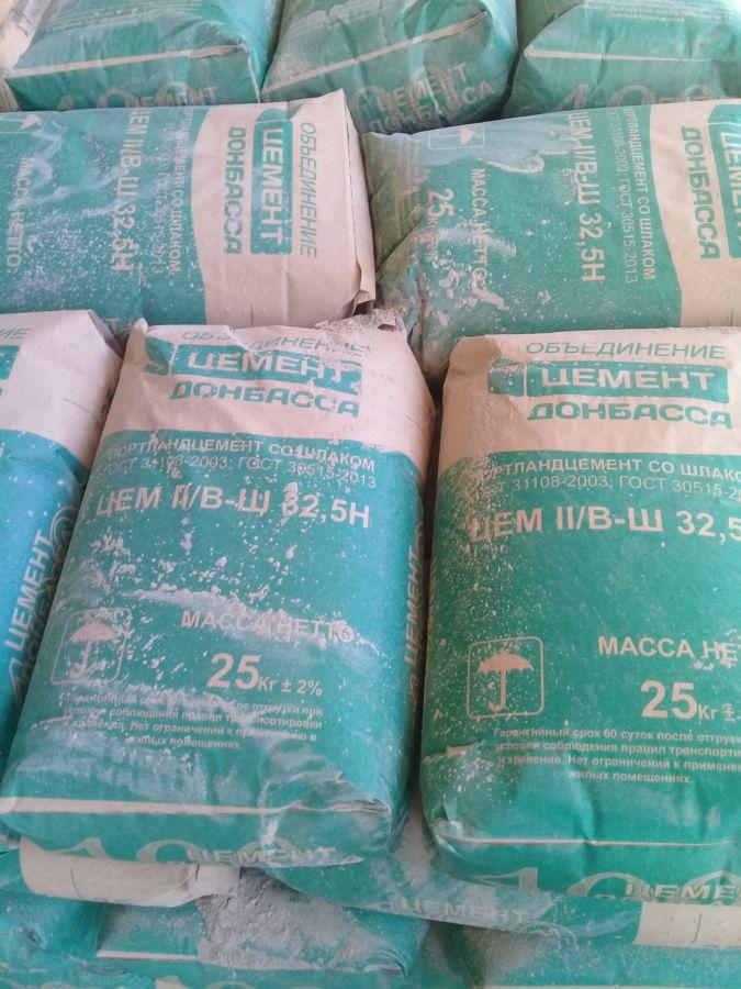 Цемент пц400 пц 500
