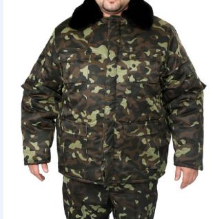 Куртка,бушлат камуфлированный с меховым воротником