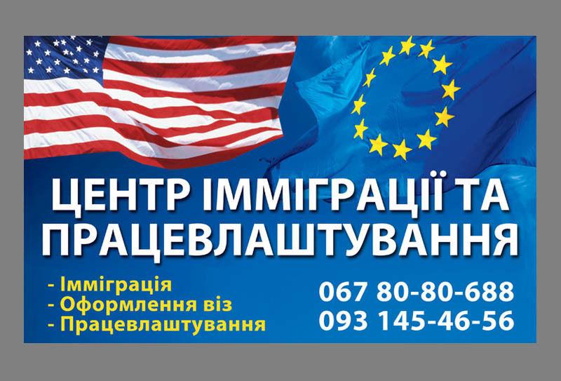 Курсы сварщиков с последующим трудоустройством в Европе