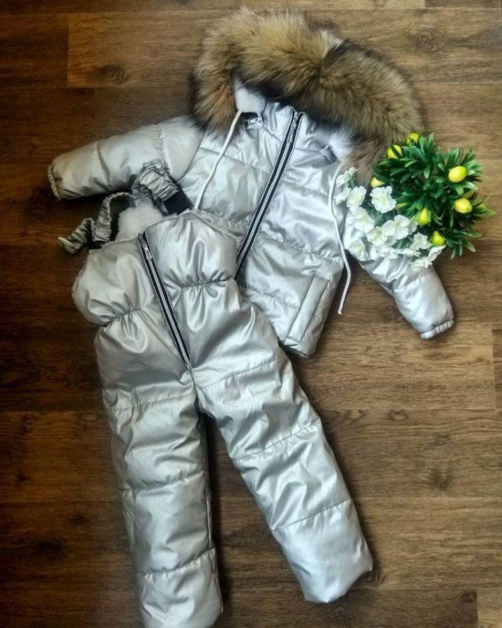 Детский зимний костюм серебро опушка енот