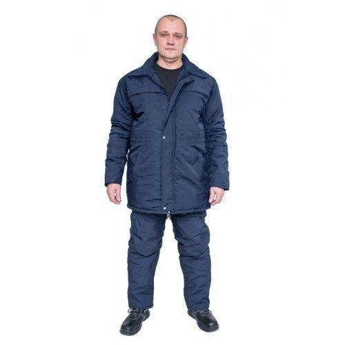 Куртка утепленная рабочая синяя