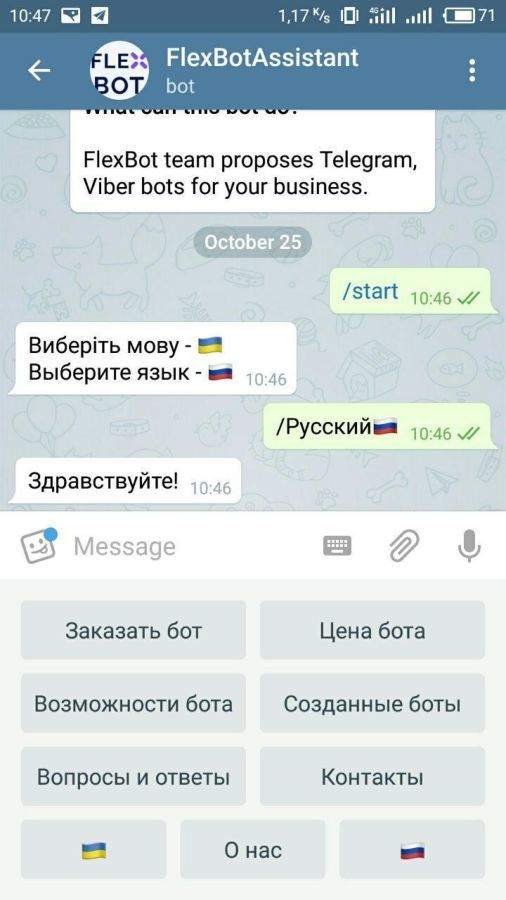 Бот Разработка Telegram, Viber чат-ботов (телеграм, фейсбук, вайбер)
