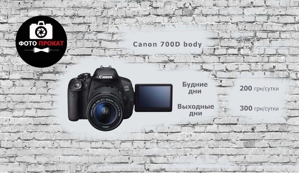 прокат фототехники новосибирск дизайнер интерьеров студию