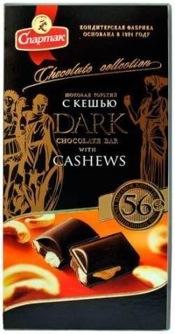 Белорусский шоколад Спартак 90г