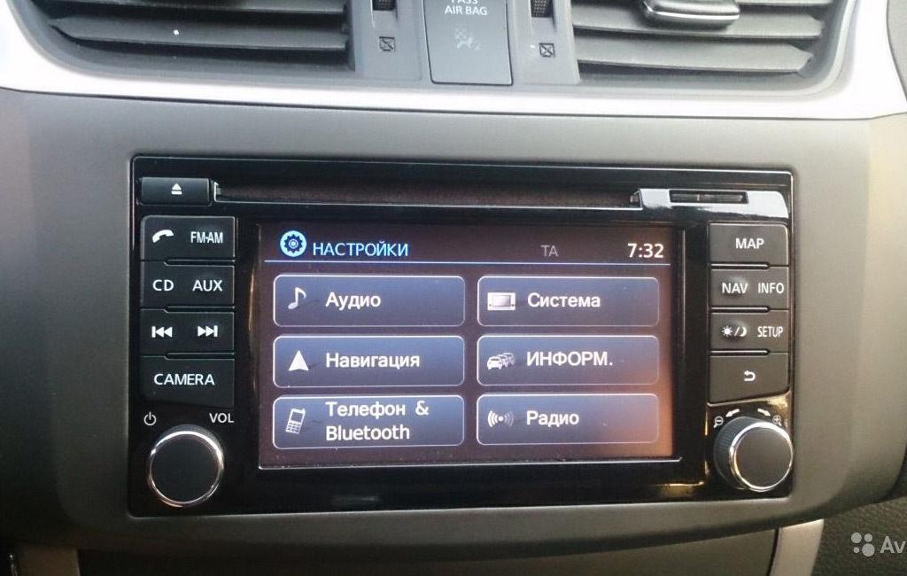 Nissan Connect 3 V3 – Idée Images Moto