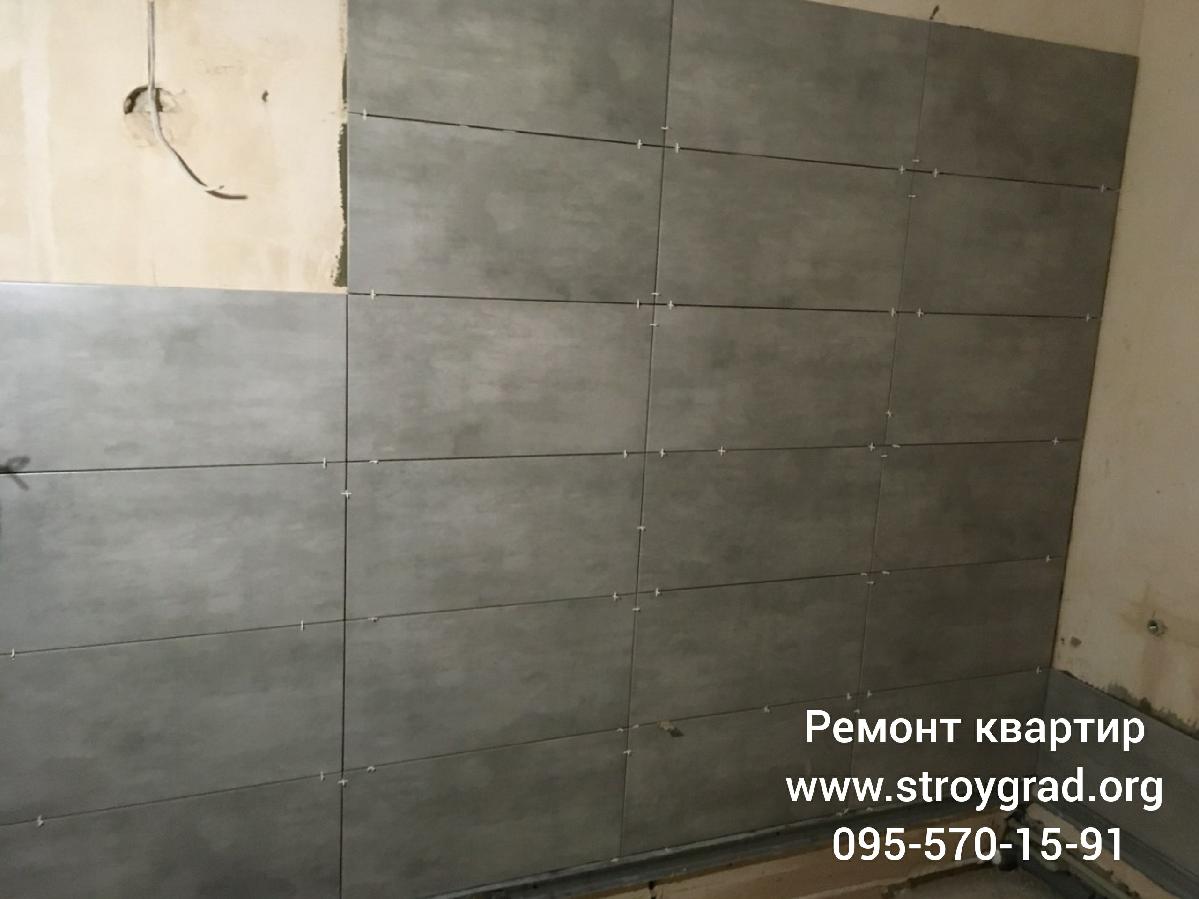 Укладка плитки керамической и декоративной. Штукатурка стен