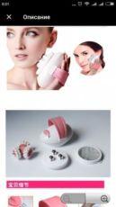 3D Электрический Вибрационный массажер, ролик антицеллюлитный 4