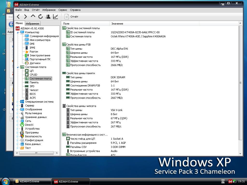 OCTEK Rhino KT400A-ASE Driver for Windows 10