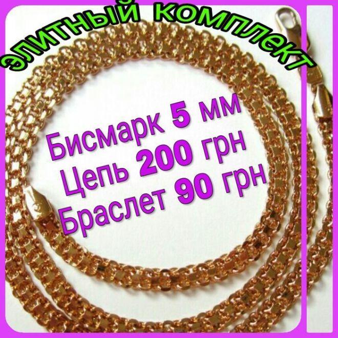 Крестик позолота медзолото медицинское золото медичне золото 5c21884236ba1