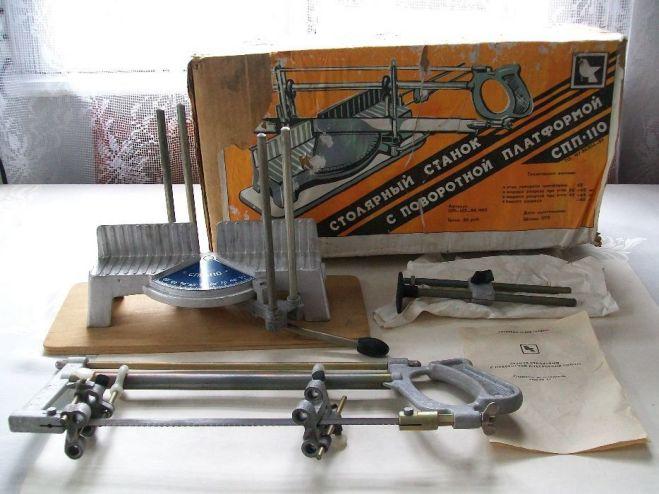 Станок столярный ножовочный с поворотной платформой СПП-110 (стусло)