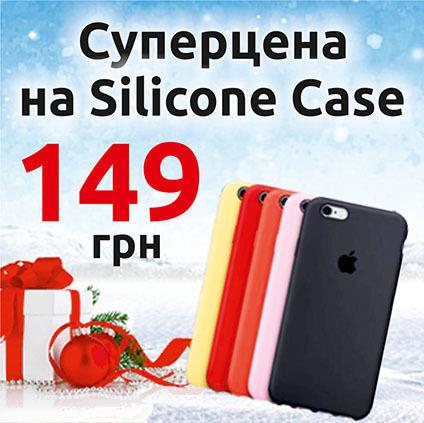 Продам силиконовые чехлы для телефонов в ассортименте.