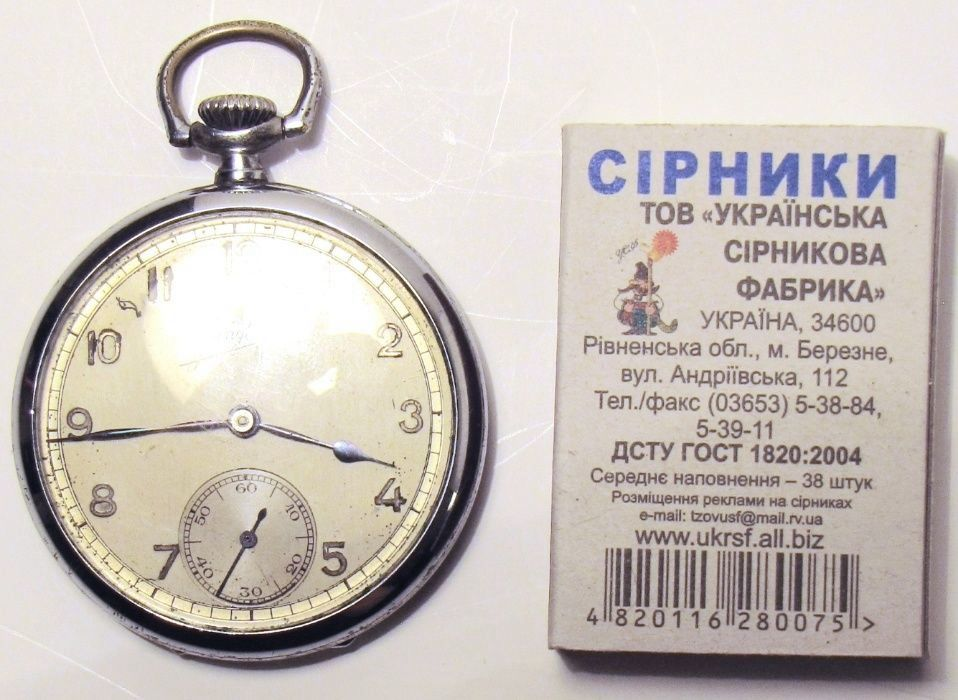 d4d2d2ac3 Немецкие карманные часы JUNGHANS 1930-е годы: 120 $ - Карманные часы ...
