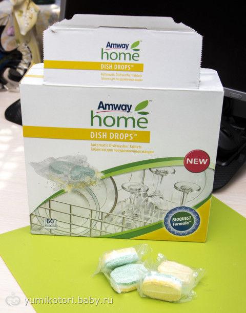AMWAY HOME DISH DROPS Таблетки для автоматических посудомоечных машин