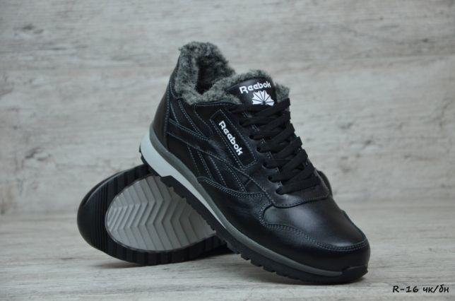 Мужские кожаные зимние ботинки кроссовки Чоловічі шкіряні кросівки ... fdd332f8bfeb9