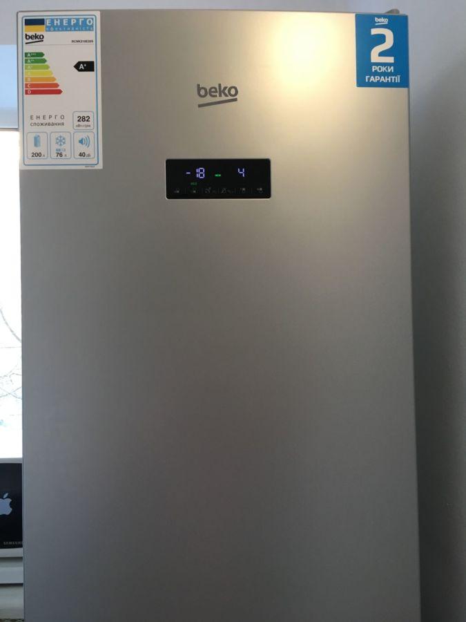 Холодильник Beko, идеальное состояние