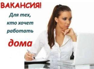 вакансии работы водителем на суперджоб в москве