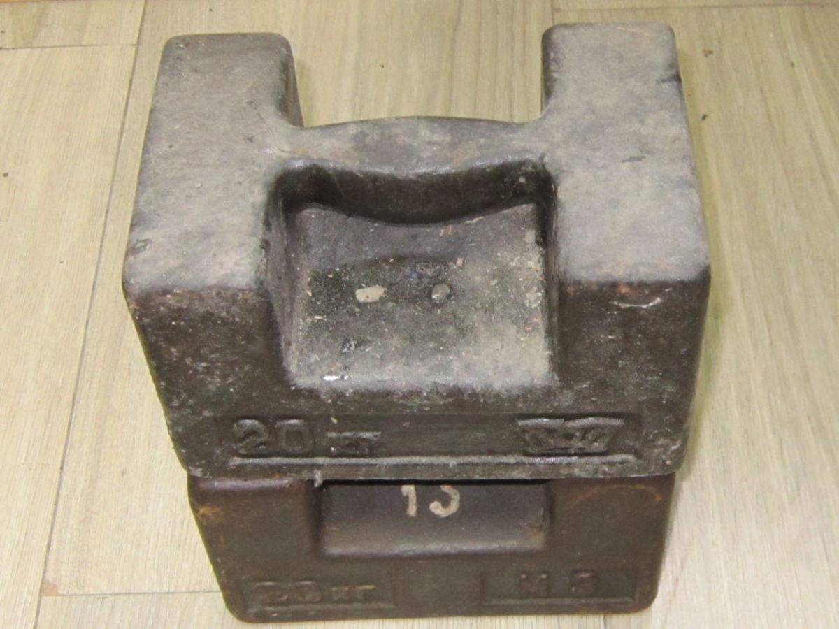 Гири эталонные 20 кг