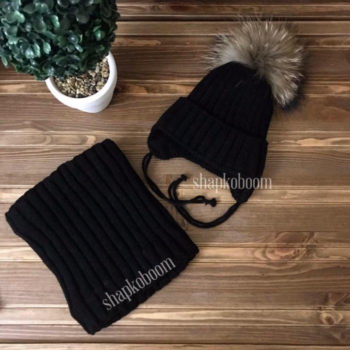 Детская зимняя шапка с завязками и хомут с натуральным помпоном енота 09cce7ac57414