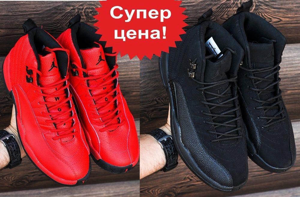 36a3f221 ТОП ЦЕНА! Кроссовки Nike Air JORDAN 12 / Найк Эйр Джордан АРТ:D1048 ...