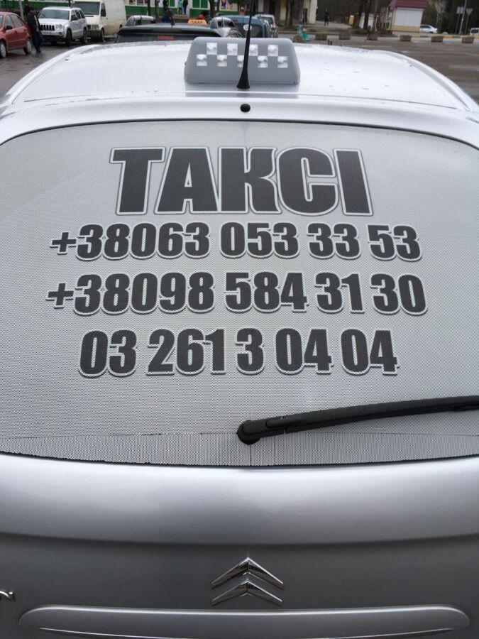 Таксі новий розділ 0630533353