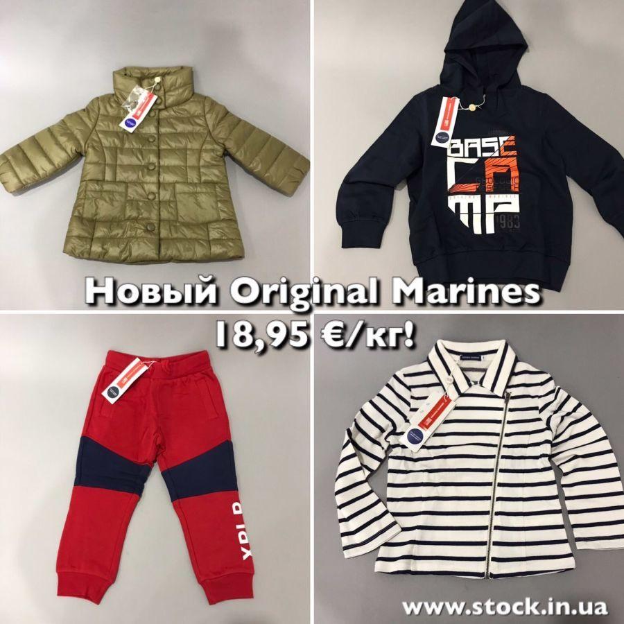 Детский сток оптом   Сток Original Marines   - Бизнес-предложения ... 7667aa71be0