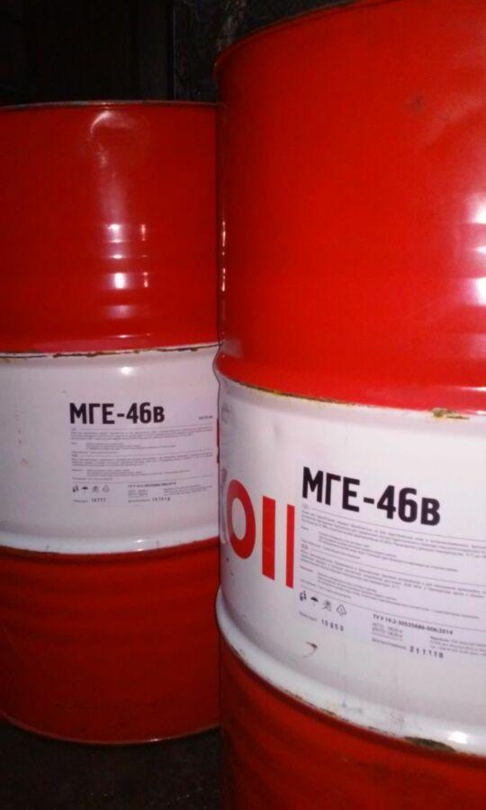 Масло гидравлическое мге-46в бочка 200л (180кг)