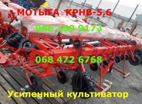 Новий! Культиватор КРН-5,6 Крнв 5,6