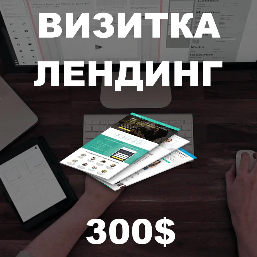 Создание сайта в харьков компания бтк официальный сайт