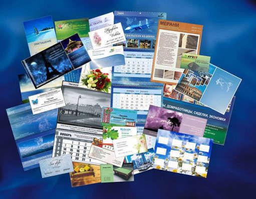 Дизайн полиграфии, Дизайн Web баннеров