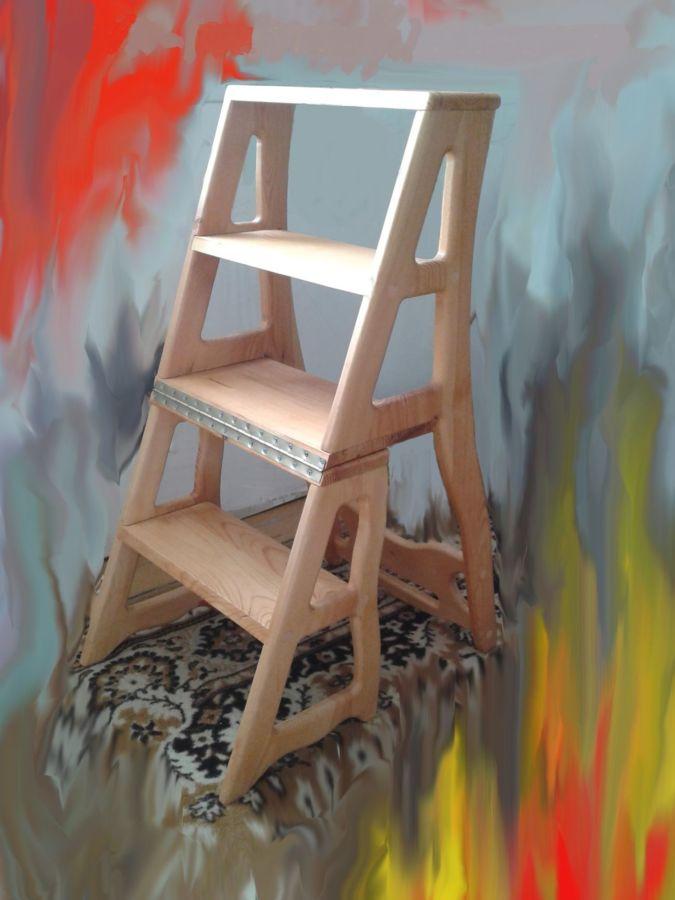 Стул- стремянка, многофункциональная мебель