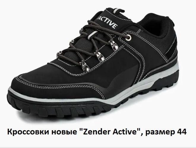8c5bf8edda1e Новые Кроссовки - Мужская обувь Объявления в Украине на BESPLATKA.ua