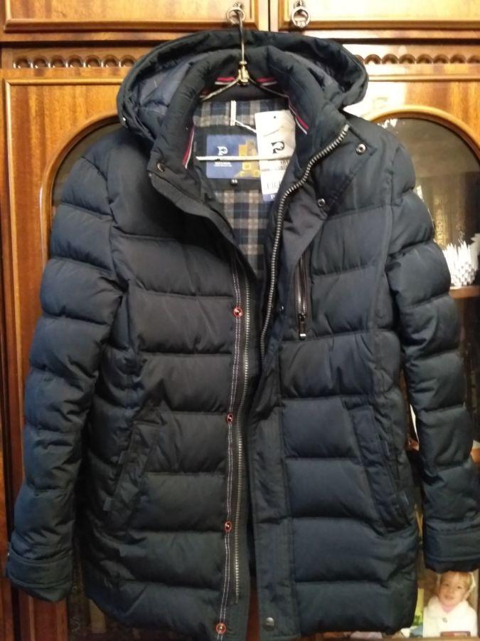 d3e9c302 Куртка мужская, зимняя, удлиненная, очень теплая. Темно-синего цвета ...
