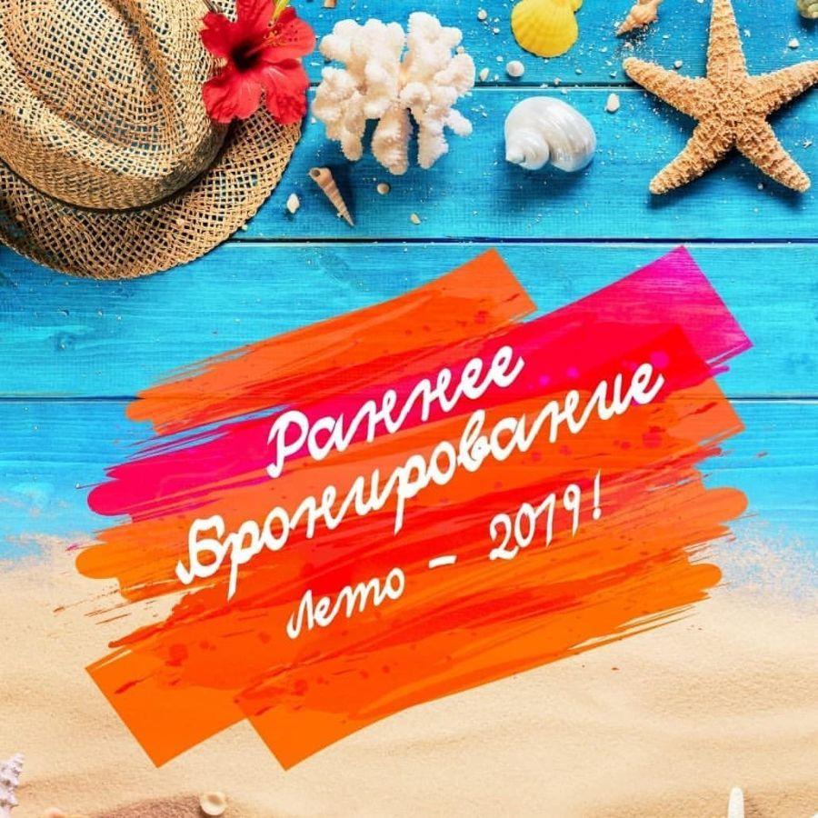 Кипр из Харькова! Лето 2020!