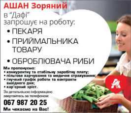 Доска объявлений Днепр (Днепропетровск) - БЕСПЛАТКА ᐉ Бесплатные ... 69cba108cb3
