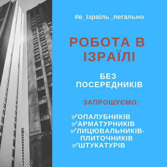 66c98137fe6a Доска объявлений Николаевская область  Бесплатные частные объявления ...