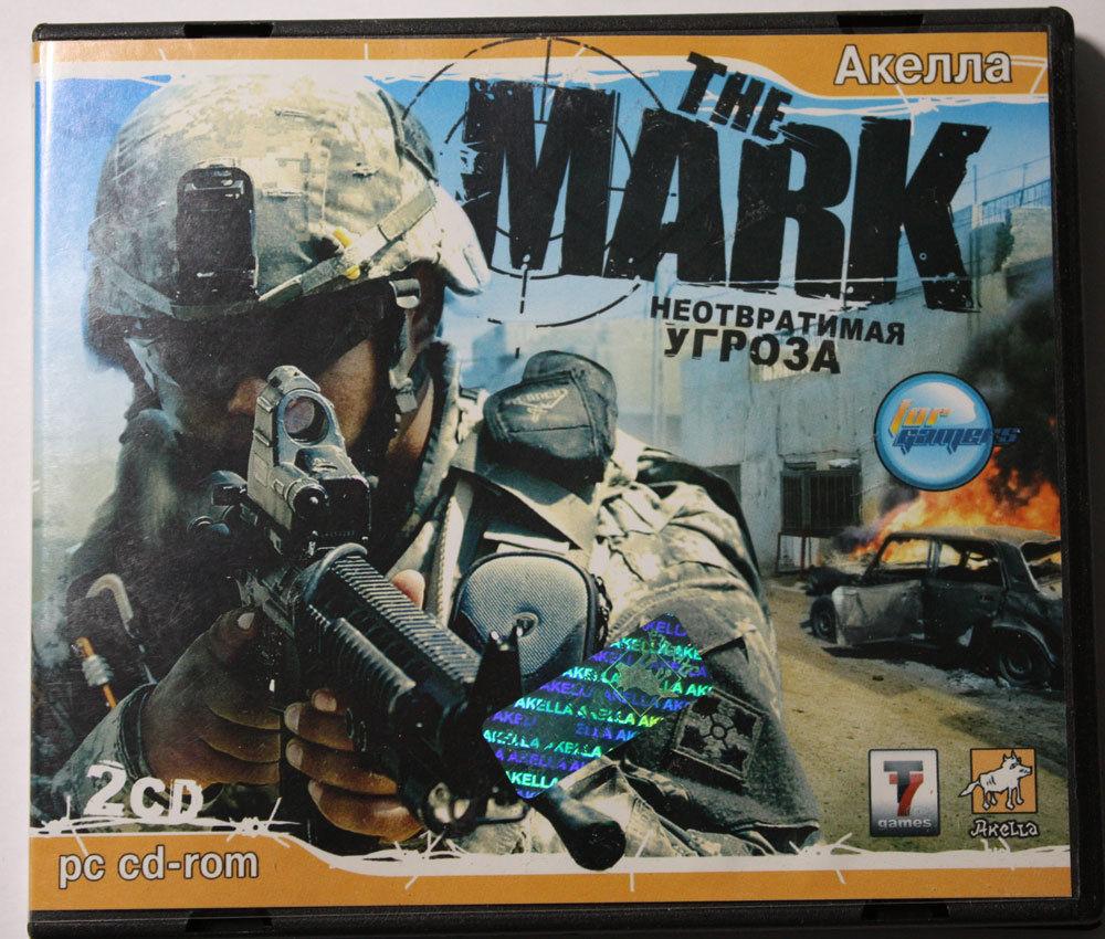 Продам игру PC 2CD The Mark / Неотвратимая угороза