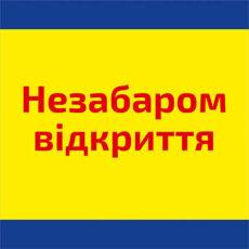 f03fbf7d9ddb Доска объявлений Славянск. Бесплатные частные объявления на ...
