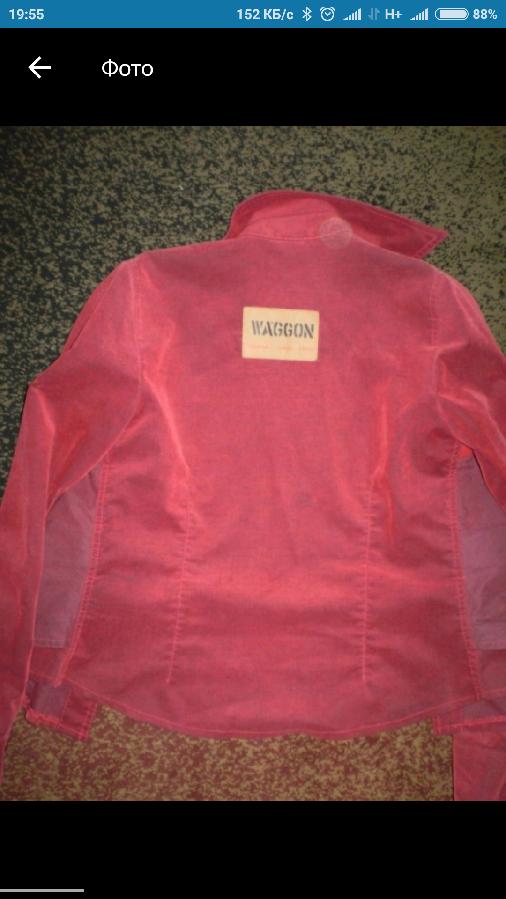 Рубаха - обманка