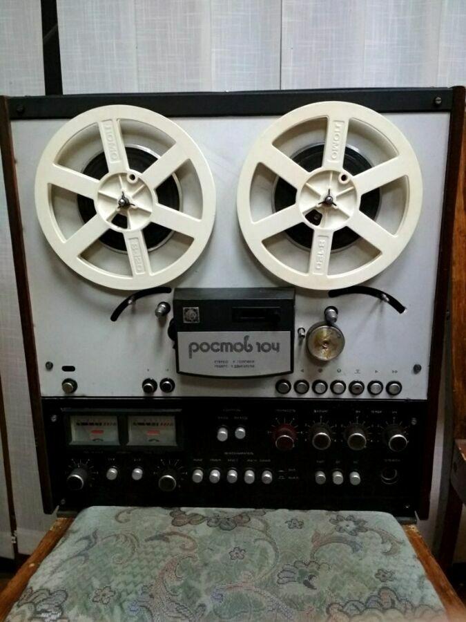 Катушечный магнитофон Ростов 104 стерео