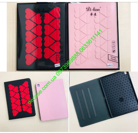 Чехол Slim Case iPad 9.7 (2017/18) leather Сердечко Hearts iPad 2/3/4