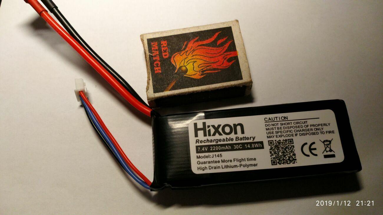 Аккумулятор Hixon 7.4v 2200mAh для квадрокоптера Syma X8c X8w X8G