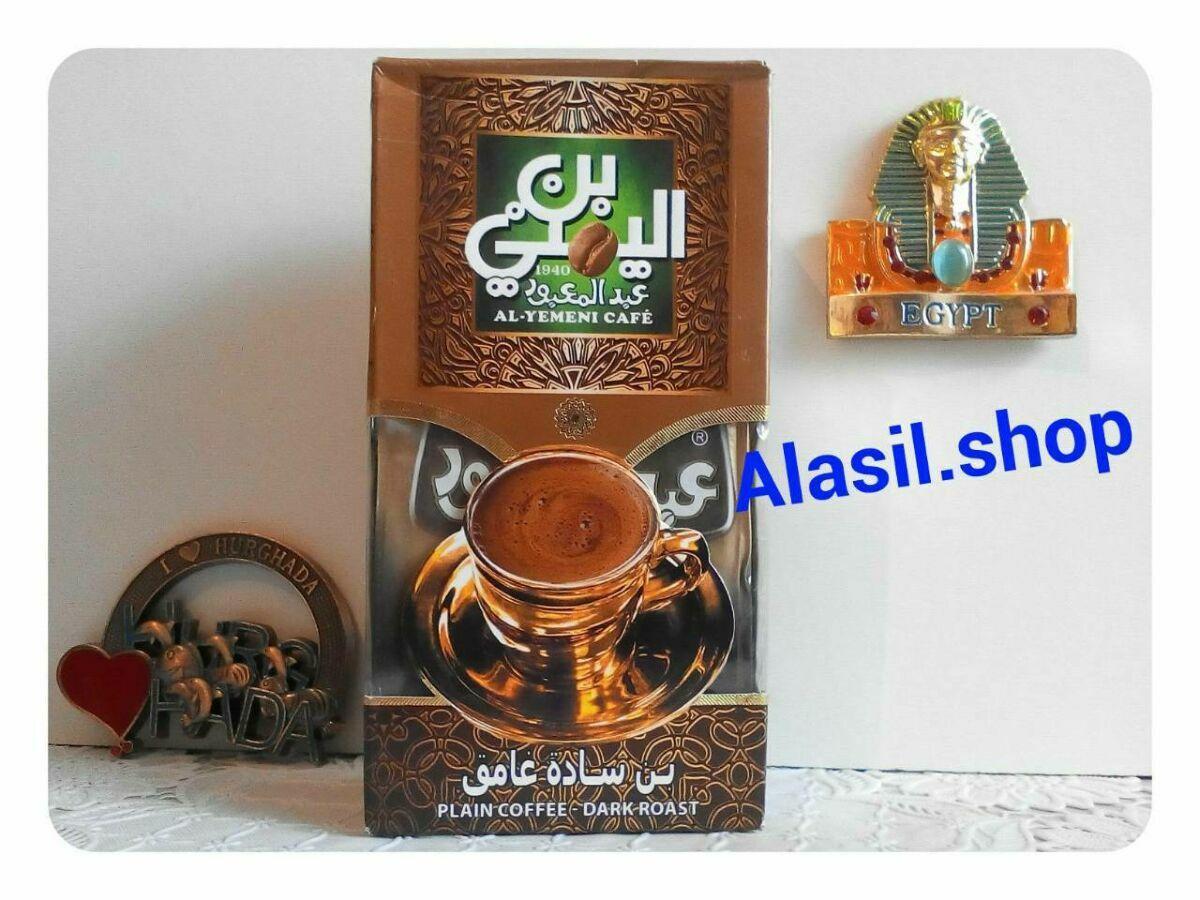 Кофе AL-YEMENI CAFEE dark roast из Египта 200gm