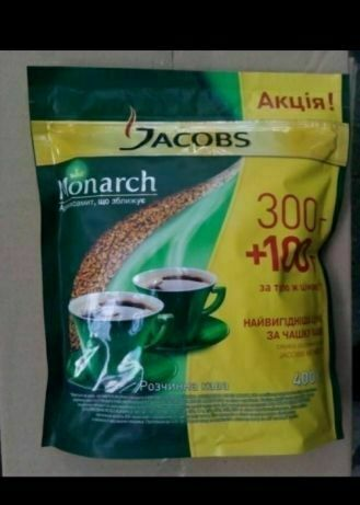 Кофе Якобс Монарх(Jacobs Monarch) 400 гр