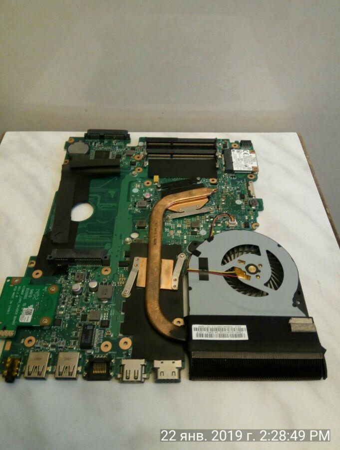 Asus X750LB LAN Driver for Windows 10