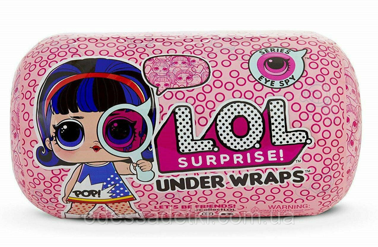 "Кукла сюрприз ""LOL Under Wraps "" Декодер Капсула (23 Серия) Новинка!"